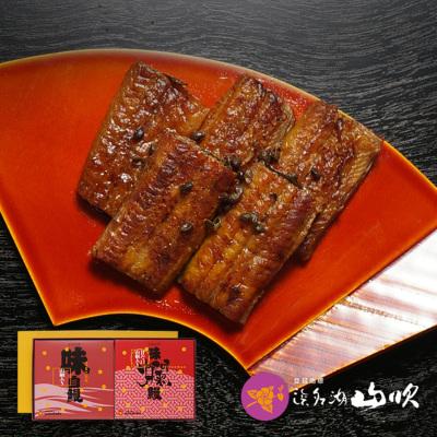 特撰うなぎ佃煮 味自鰻・味爛鰻 2種類詰合せ