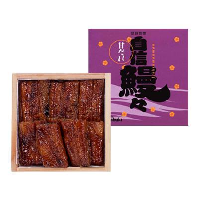 特撰うなぎ佃煮 自信鰻々(じしんまんまん) 小箱 1箱