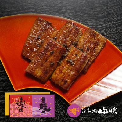 特撰うなぎ佃煮 自信鰻々・味爛鰻 2種類詰合せ