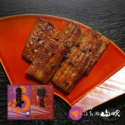特選うなぎ佃煮 自信鰻々・味爛鰻 2種類詰合せ