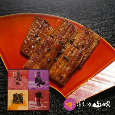 プレミアムうなぎ佃煮 味自鰻・自信鰻々・味爛鰻・佃煮(生姜味) 4箱詰合せ